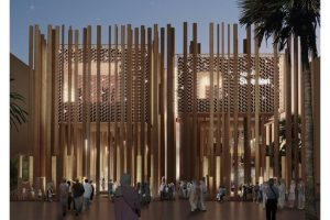 The Swedish Pavilion at Expo 2020 in Dubai: The Forest